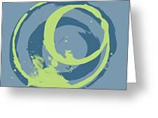 Blue Green 2 Greeting Card