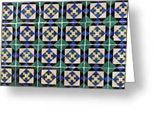 Blue Green Lisbon Tiles Souvenirs Greeting Card