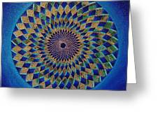 Blue Green Planet Greeting Card