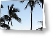 Blue Hawaiian Greeting Card