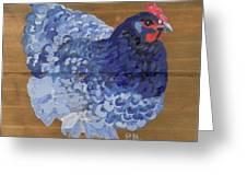 Blue Hen Greeting Card