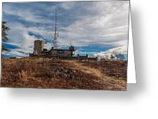 Blue Hill Weather Observatory 2 Greeting Card