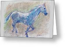 Blue Horse Greeting Card