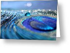 Blue Karma Greeting Card