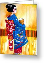 Blue Kimono 2 Greeting Card
