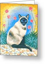Blue Kitty Greeting Card