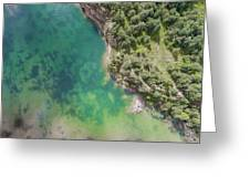 Blue Laggon See From Above In Old Sand Mine In Poland. Greeting Card