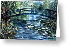 Blue Lagoon Greeting Card