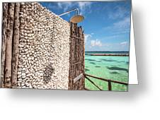 Blue Lagoon View Greeting Card