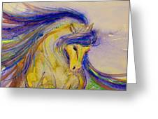Blue Mane And Tail Greeting Card