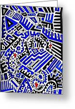 Blue Maze Greeting Card