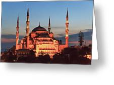 Blue Mosque At Dusk Greeting Card