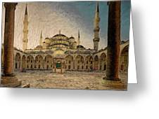 Blue Mosque At Sunrise Greeting Card