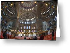 Blue Mosque Interior Greeting Card by Joan Carroll