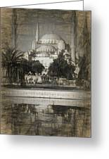 Blue Mosque - Sketch Greeting Card