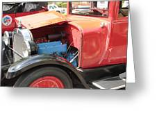Blue Motor Greeting Card