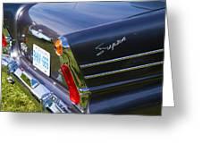 Blue Old Car Greeting Card