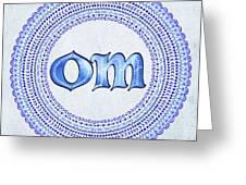 Blue Om Mandala Greeting Card