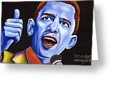 Blue Pop President Barack Obama Greeting Card