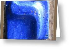 Blue Resh Greeting Card