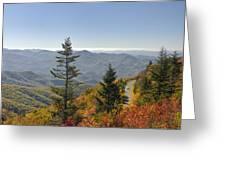Blue Ridge Drive Greeting Card