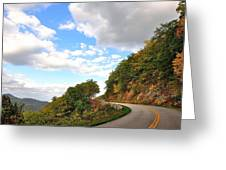 Blue Ridge Parkway, Buena Vista Virginia 6 Greeting Card