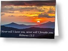 Blue Ridge Parkway Nc Sunset Inspiration Greeting Card