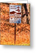 Blue Ridge Parkway Sign Greeting Card