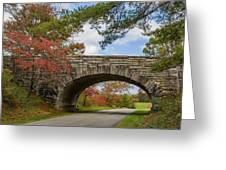Blue Ridge Parkway Stone Arch Bridge Greeting Card
