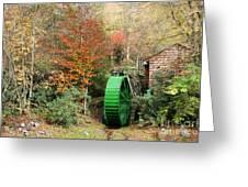 Blue Ridge Waterwheel Greeting Card