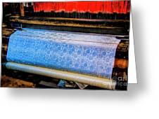 Blue Silk Machine Greeting Card