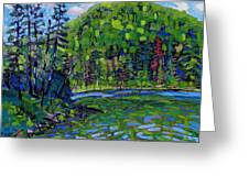 Blue Sky Greens Greeting Card