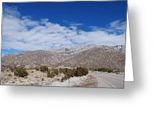 Blue Skys Over The Sandias Greeting Card