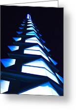 Blue Spire Greeting Card