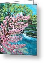 Blue Spring Greeting Card