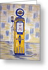 Blue Sunoco Gas Pump Greeting Card