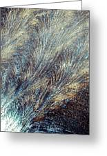 Blue Supernova - Hoarfrost Greeting Card