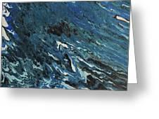 Blue Surf Greeting Card