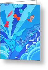 Blue That Surrounds Me Greeting Card