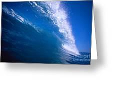Blue Translucent Wave Greeting Card