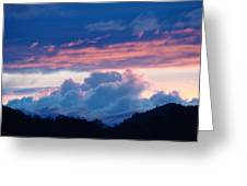 Blue Twilight Clouds Art Prints Mountain Pink Sunset Baslee Troutman Greeting Card