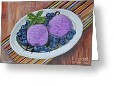 Blueberry Ice Cream Party Greeting Card