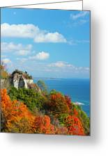 Bluffs Splendour - Scarborough Bluffs Greeting Card