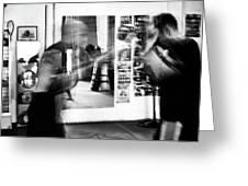 Blurred Training Greeting Card