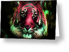 Blushing Tiger Greeting Card