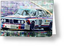 Bmw 3 0 Csl 1st Spa 24hrs 1973 Quester Hezemans Greeting Card by Yuriy  Shevchuk