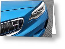 Bmw M2 Grille Greeting Card