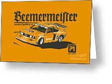 Bmw320 Gr5 Racing Greeting Card