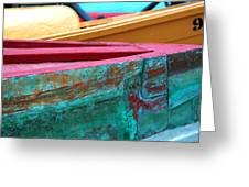 Boat 0005 Greeting Card