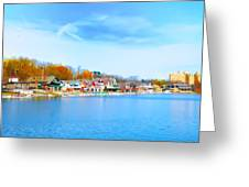 Boat House Row From West River Drive Greeting Card